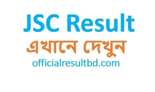 All Result BD JSC Result 2019