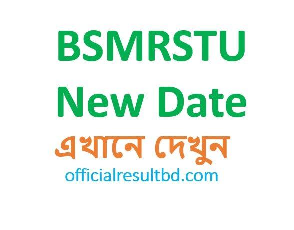 BSMRSTU Exam Date 2019