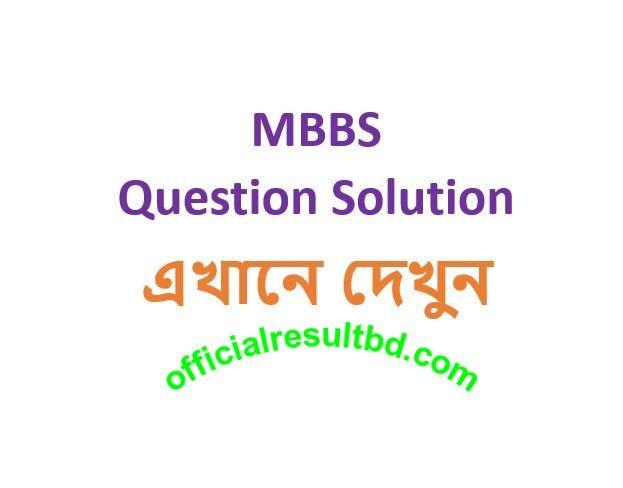 Medical Admission MBBS Result 2019