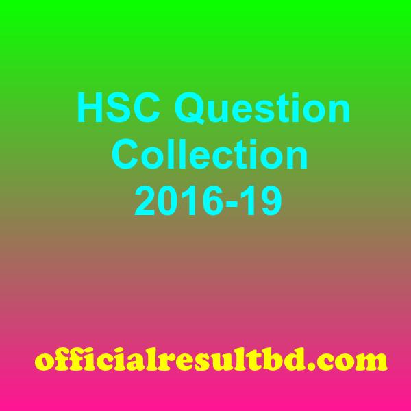 HSC Question Paper Collection