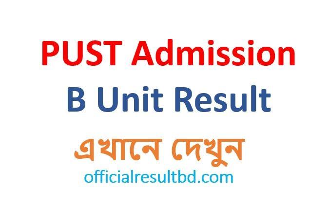 PUST Admission B Unit Result 2019-20