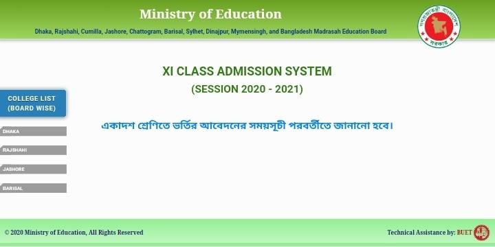 College admission 2020