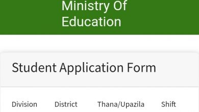 Govt School Admission Lottery Result 2021 PDF Download