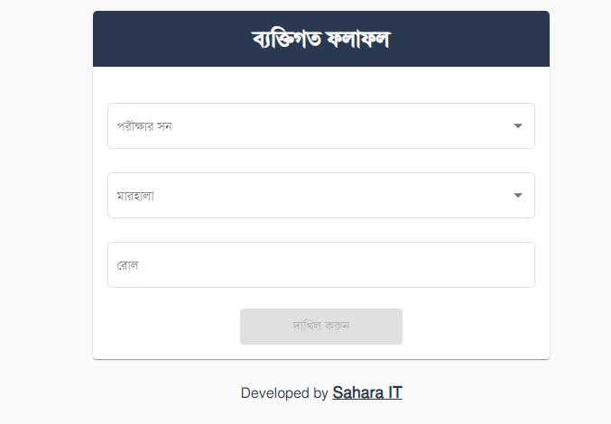 www.wifaqbd.org result 2021 - Befaker Result 2021 Check online